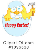 Easter Chick Clipart #1096638 by Hit Toon