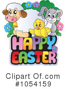 Easter Clipart #1054159 by visekart