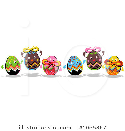 Easter Clipart #1055367 by NL shop