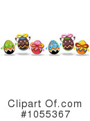 Royalty-Free (RF) Easter Clipart Illustration #1055367