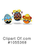 Royalty-Free (RF) Easter Clipart Illustration #1055368
