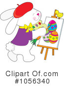 Royalty-Free (RF) Easter Clipart Illustration #1056340