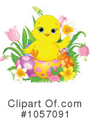 Easter Clipart #1057091 by Pushkin
