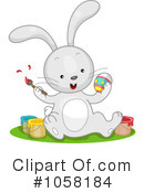 Easter Clipart #1058184 by BNP Design Studio