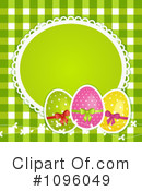 Royalty-Free (RF) Easter Clipart Illustration #1096049