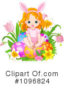 Royalty-Free (RF) Easter Clipart Illustration #1096824