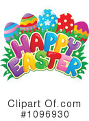 Royalty-Free (RF) Easter Clipart Illustration #1096930