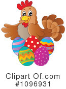 Royalty-Free (RF) Easter Clipart Illustration #1096931