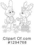 Easter Clipart #1294768 by Alex Bannykh