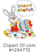 Easter Clipart #1294772 by Alex Bannykh