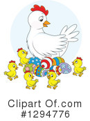 Royalty-Free (RF) Easter Clipart Illustration #1294776