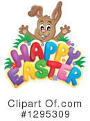 Royalty-Free (RF) Easter Clipart Illustration #1295309