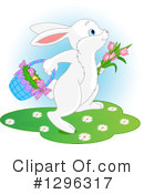 Easter Clipart #1296317 by Pushkin