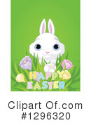 Easter Clipart #1296320 by Pushkin