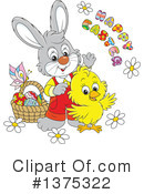 Royalty-Free (RF) Easter Clipart Illustration #1375322