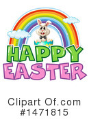 Royalty-Free (RF) Easter Clipart Illustration #1471815