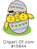 Royalty-Free (RF) Easter Clipart Illustration #15844