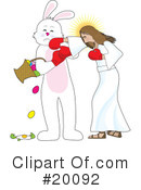 Royalty-Free (RF) Easter Clipart Illustration #20092