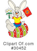 Easter Clipart #30452