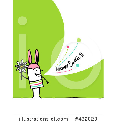 Easter Clipart #432029 by NL shop
