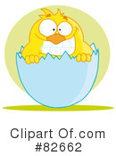 Easter Clipart #82662