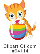 Royalty-Free (RF) Easter Clipart Illustration #94114