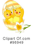 Royalty-Free (RF) Easter Clipart Illustration #96949