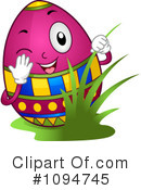 Royalty-Free (RF) Easter Egg Clipart Illustration #1094745