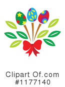 Easter Egg Clipart #1177140