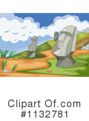 Easter Island Clipart #1132781 by Graphics RF