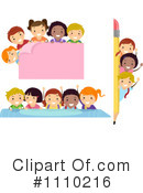 Education Clipart #1110216 by BNP Design Studio