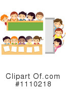 Education Clipart #1110218 by BNP Design Studio