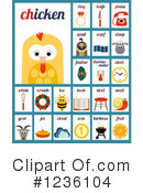 Education Clipart #1236104 by Eugene