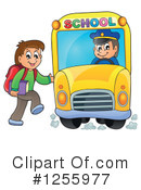 Royalty-Free (RF) Education Clipart Illustration #1255977