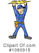 Electrician Clipart #1060915