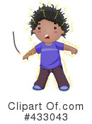 Electricity Clipart #433043