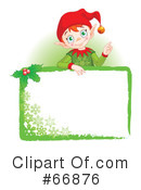 Elf Clipart #66876 by Pushkin