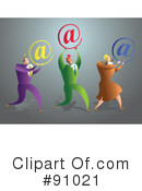 Email Clipart #91021 by Prawny