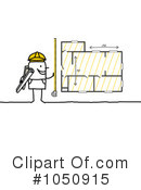 Engineer Clipart #1050915