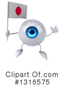 Eyeball Character Clipart #1316575 by Julos