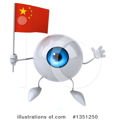 Eyeball Clipart #1351250 by Julos