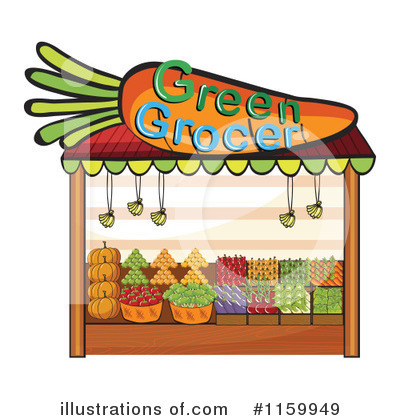 Facade Clipart #1159949 by Graphics RF