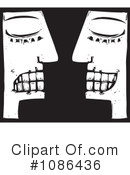 Face Clipart #1086436 by xunantunich