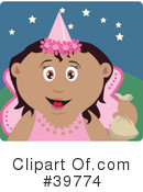 Royalty-Free (RF) Fairy Clipart Illustration #39774