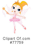 Fairy Clipart #77759 by Pushkin