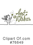 Fairy Godmother Clipart #76649 by NL shop