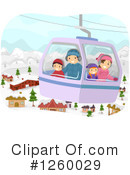 Family Clipart #1260029 by BNP Design Studio