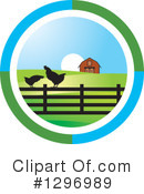 Farm Clipart #1296989 by Lal Perera