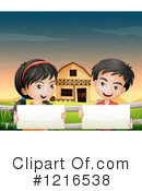 Farming Clipart #1216538 by Graphics RF