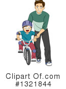 Father Clipart #1321844 by BNP Design Studio